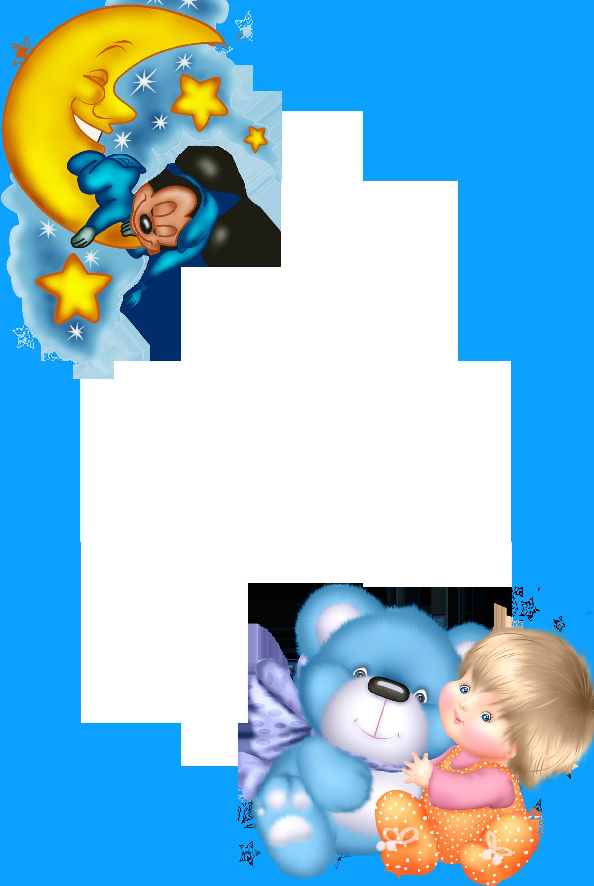 3D Picture Frame Clip Art